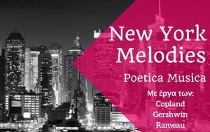 Poetica Musica Ensemble, Ίδρυμα Μιχάλης Κακογιάννης, Poetica Musica Ensemble, idryma michalis kakogiannis