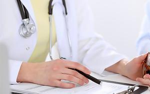 Πανελλήνια Ομοσπονδία Ιατρικών Επισκεπτών, Specifar, panellinia omospondia iatrikon episkepton, Specifar