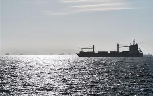 New -designate, Union, Greek Shipowners EEE