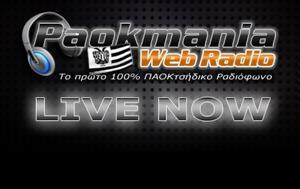 Paokmania Web Radio Live