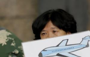 Μαλαισιανών Αερογραμμών, malaisianon aerogrammon