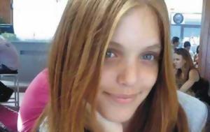Ξυπνούν, 16χρονης Στέλλας, xypnoun, 16chronis stellas