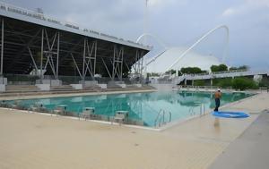 Κολυμβητήριο ΟΑΚΑ, ΐζουν, kolymvitirio oaka, ΐzoun