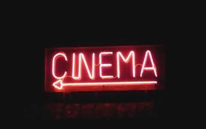 Πάμε Σινεμά, 9 -15 Μαρτίου 2017, pame sinema, 9 -15 martiou 2017
