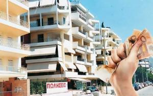 Ποιοι, Ελλάδα, poioi, ellada