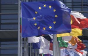 Ευρωπαϊκή Ένωση, Τίτλοι, evropaiki enosi, titloi