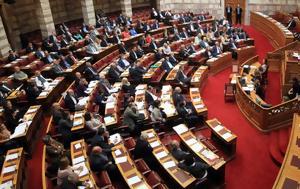 Επερώτηση, Βουλή, ΕΟΠΥΥ, eperotisi, vouli, eopyy