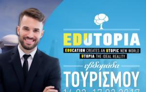 Education Festival 2017, 14-17 Μαρτίου, Εβδομάδα Τουρισμού, Education Festival 2017, 14-17 martiou, evdomada tourismou