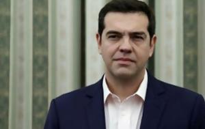 Τσίπρας, Τουρκίας, tsipras, tourkias