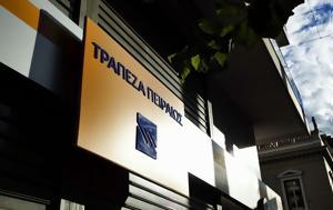 Επανεκκίνηση, Τράπεζα Πειραιώς, epanekkinisi, trapeza peiraios