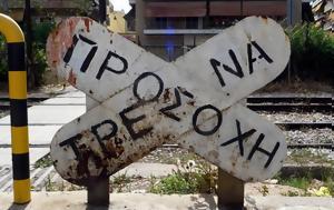 Σιδηροδρομικοί Αχαΐας, Καθυστερεί, Πάτρας – Κάτω Αχαΐας, sidirodromikoi achaΐas, kathysterei, patras – kato achaΐas