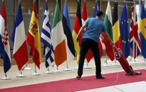 Αλλάζει, Ευρώπη, Ελλάδα, allazei, evropi, ellada