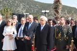 Παυλόπουλος,pavlopoulos
