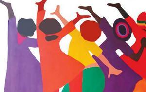 Φεστιβάλ Αγάπης, Αλληλεγγύης 3ου ΔΣ Ναυπλίου, festival agapis, allilengyis 3ou ds nafpliou