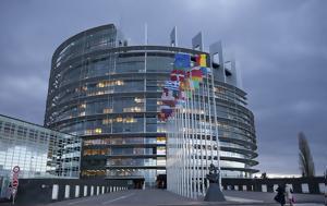Η ΕΕ χρηματοδοτεί ακροδεξιά κόμματα που υμνούν τους ναζί!