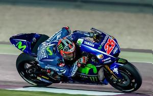 MotoGP, Πρωταθλητές, Yamaha, Vinales, MotoGP, protathlites, Yamaha, Vinales