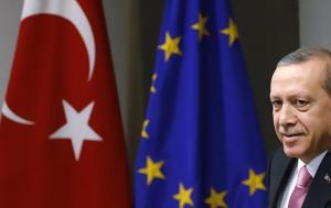 Ελλάδα, Τουρκίας- Ευρώπης, ellada, tourkias- evropis
