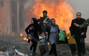 Έκρηξη, Καμπούλ – Τουλάχιστον, ekrixi, kaboul – toulachiston