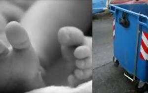 Εμβρυο, Κέντρο Διαλογής Ανακυκλώσιμων Υλικών, emvryo, kentro dialogis anakyklosimon ylikon