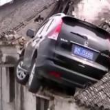 Απίστευτο, Αυτοκίνητο, Κίνα,apistefto, aftokinito, kina