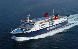 Ναυμαχία, Hellenic Seaways, navmachia, Hellenic Seaways