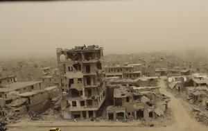 Λυπάμαι, Συρία, lypamai, syria