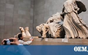 Υπουργείο Πολιτισμού, Βρετανικό Μουσείο, ypourgeio politismou, vretaniko mouseio