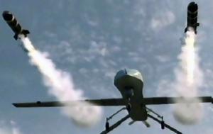 Αλλάζει, UAV, Ν Τραμπ, allazei, UAV, n trab