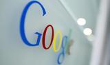 Πρόγραμμα, Google,programma, Google