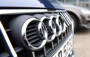Γερμανία, Εισαγγελικές, Audi, germania, eisangelikes, Audi