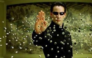Hollywood, Matrix