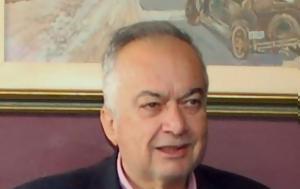 Καρδίτσα, Απεβίωσε, Γιώργος Πράντζος, karditsa, apeviose, giorgos prantzos