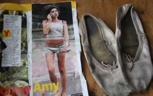 Eις, Amy Winehouse, Eis, Amy Winehouse