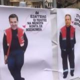 Τσίπρα Καμμένου, Μαβίλη [εικόνες],tsipra kammenou, mavili [eikones]
