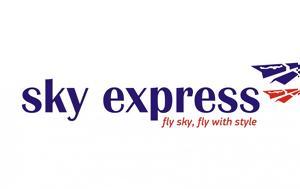 Sky Express, Τρεις, Απριλίου, Sky Express, treis, apriliou