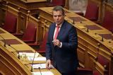 Πετρόπουλος,petropoulos