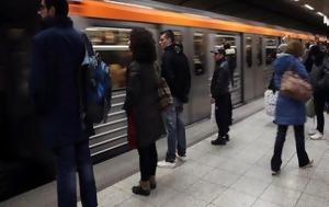 Απίστευτο, Μετρό, Ηλεκτρικό, apistefto, metro, ilektriko