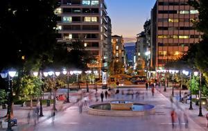 Νέα Αθήνα, nea athina