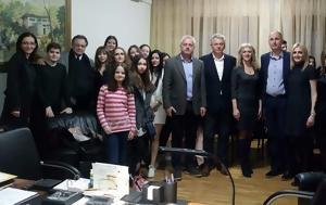 Καρδίτσα, Μαθητές, Νις, Σερβίας, Σοφάδων, karditsa, mathites, nis, servias, sofadon