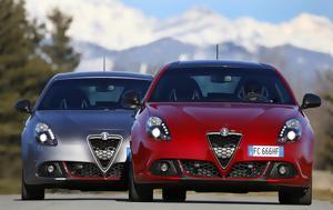 Αβέβαιο, Alfa Romeo Giulietta, MiTo, avevaio, Alfa Romeo Giulietta, MiTo