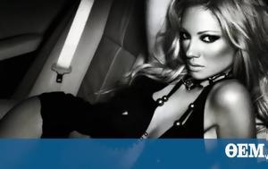 Ex-porn, Julia Alexandratou