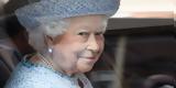 Αποκαλύφθηκε, Βασίλισσας Ελισάβετ,apokalyfthike, vasilissas elisavet