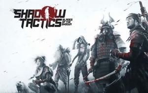 Shadow Tactics, Blades, Shogun