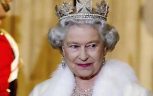 Αποκαλύφθηκε, Βασίλισσας Ελισάβετ - Νέες, apokalyfthike, vasilissas elisavet - nees