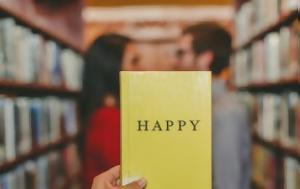 Το κόλπο των 30 δευτερολέπτων,  που σύμφωνα με την επιστήμη,  θα σε κάνει χαρούμενη