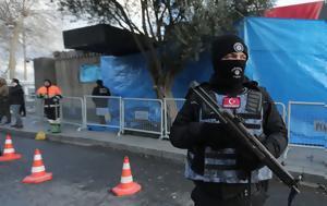 Τουρκία, Συνελήφθησαν, ΙΚ – Σχεδίαζαν, Reina, tourkia, synelifthisan, ik – schediazan, Reina