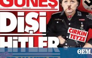 Frau Hitler, Τουρκική, Μέρκελ, Frau Hitler, tourkiki, merkel