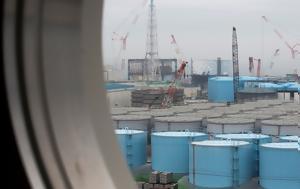 Υπεύθυνες, TEPCO, Φουκουσίμα, ypefthynes, TEPCO, foukousima