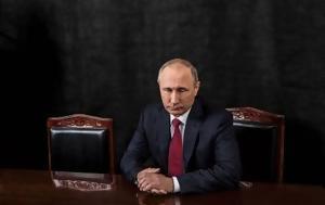 Πώς, Πούτιν, Γαλλία, pos, poutin, gallia
