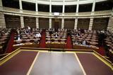 Δημοκρατική Συμπαράταξη Ποτάμι, Ένωση Κεντρώων, Τσίπρα,dimokratiki sybarataxi potami, enosi kentroon, tsipra